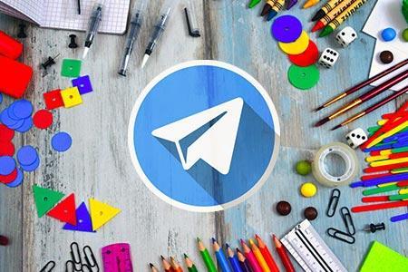 Telegram Pubblica Istruzione - CARD